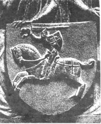 герб погоня